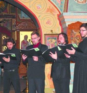 Певчий/ая в церковный хор