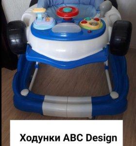 Ходунки ABC Design 3 в 1