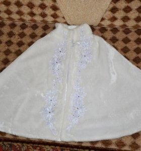 Свадебная накидка р-р 46-48