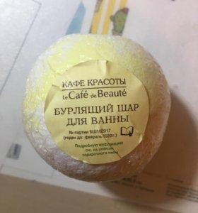 Бурлящий шар для ванны
