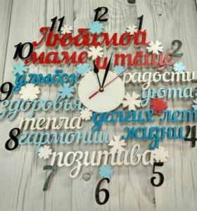 Часы с надписями