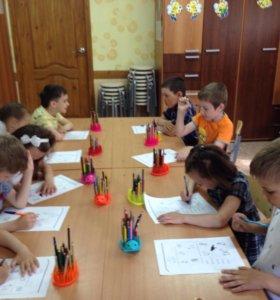 (Развивающие занятия с детьми