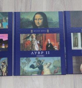 Новая книга Музеи мира