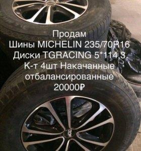 Колёса MICHELIN 235/70R16