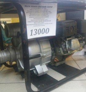(арт.78538) мото помпа Skat МПБ-1300