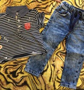Футболка и джинсы