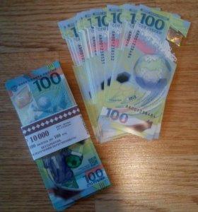 юбилейные банкноты выпущенные к чемпионату мира