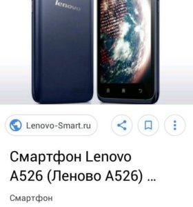 Ленова а526 андроид 4.2.2