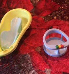 Ванночка горка стульчик для купания