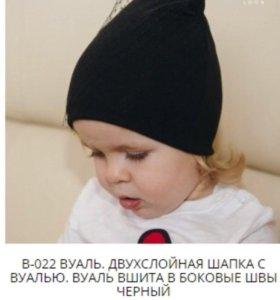 Новая шапочка для девочки с вуалью