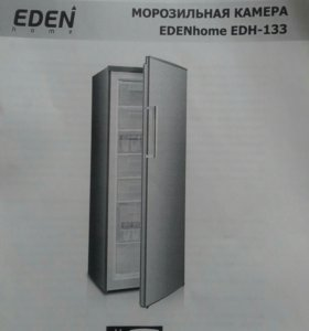 Морозильная камера EDEN