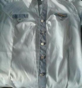 Белая рубашка..