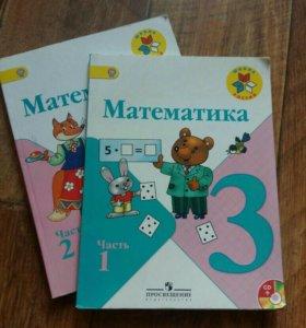 Математика за 3 кл. Автор Моро. В 2-х частях.