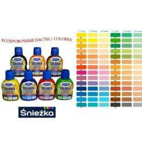 Sniezka Colorex (Снежка Колорекс)