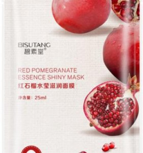 Маска тканевая Pomegranate Mask