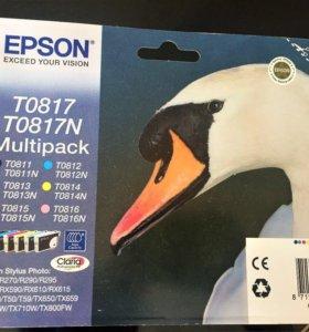Набор картриджей для Epson