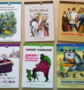 Книжки для чтения малышам. Цена за одну.