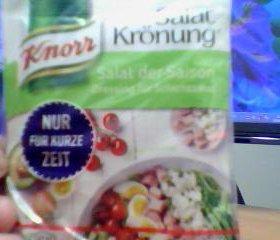 Приправа для салатов ( германия)