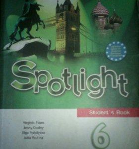 Учебник английский язык 6 класс Spotlight Ваулина