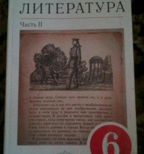 Литература 6 класс Курдюмова 2 часть