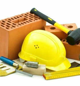 Ремонт, строительство и отделка