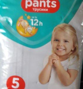 Трусики пампер размер 5 48шт