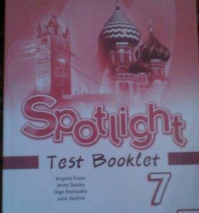 Тестовая тетрадь Spotlight