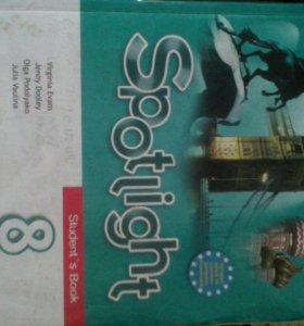 Английский язык Spotlight 8 класс Ваулина