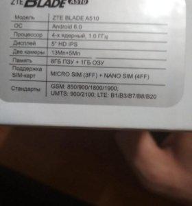 Коробка ZTE Blade A510