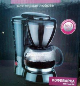 Кофеварка новая в упаковке