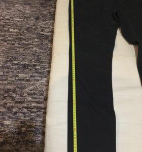 Новые штаны Skinny Fit