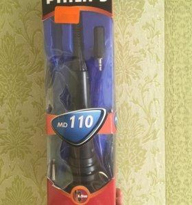 Микрофон Philips MD110