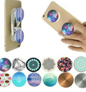 Popsocket держатель- подставка для телефона
