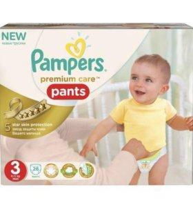 Подгузники - трусики Pampers 3