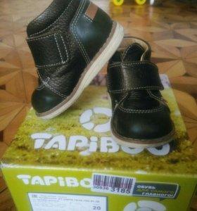 Кожаные ботиночки TapiBoo