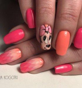 Маникюр/дизайн ногтей