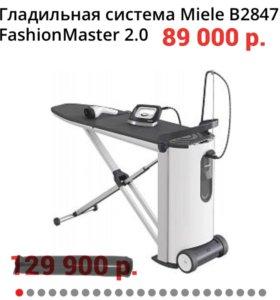 Гладильная система MEILE B2847 FashionMaster 2.0