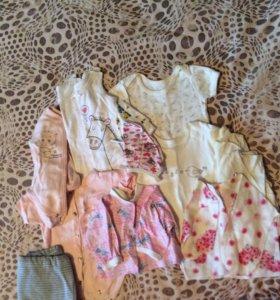 Бесплатно детская одежда