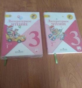 Учебники по 350 рублей