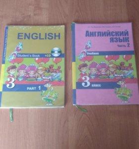 Учебники по 500 рублей