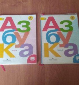 Учебники по 200 рублей
