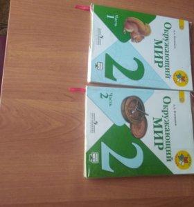 Учебники по 250 рублей