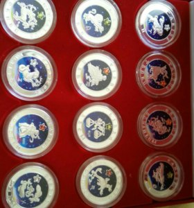 Монеты гороскопа