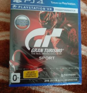 Игры на PS4 + подписка