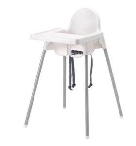 Столик для кормления Икеа Антилоп