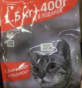Proplan для стёр.кошек с кроликом 1,5+400