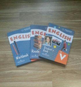 Учебники 5 класс ( Английский язык)