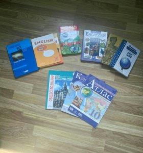 Учебники 10 класс
