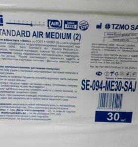 Подгузники Seni standart medium 2