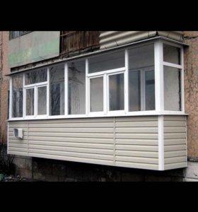 Пластиковые окна , утепление балконов под ключ
